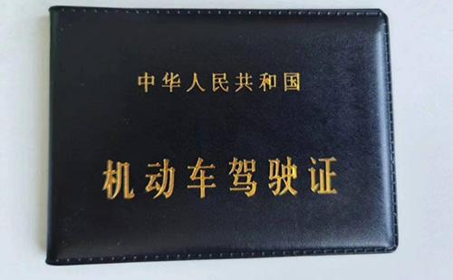 专业翻译公司是如何对驾照翻译报价的?