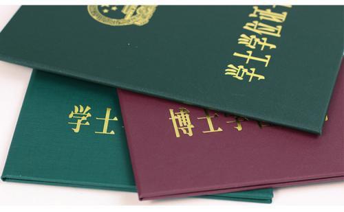 国外学历学位认证要翻译哪些资料?