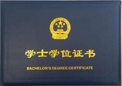 中文学位证翻译成英文-学位证翻译模板