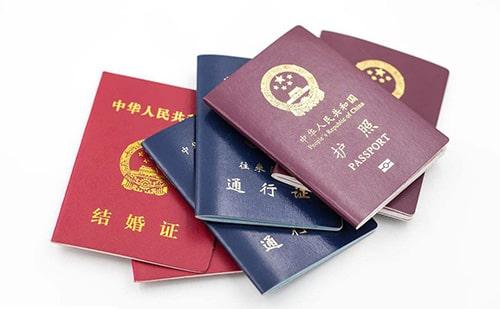 证件翻译的收费标准