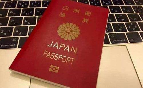 日语护照翻译北京日语护照翻译价格_北京日语护照翻译收费标准