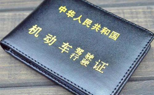 北京驾照翻译找哪家翻译公司_专业翻译公司推荐