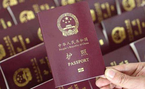 怎么翻译护照?护照翻译服务介绍