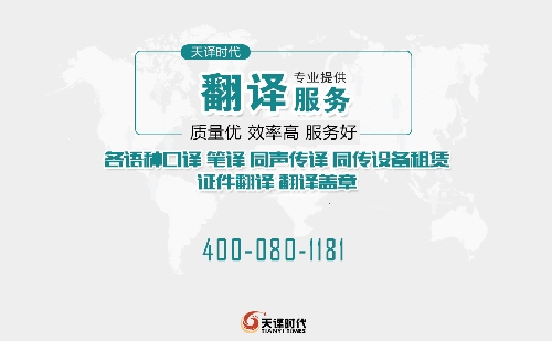 出国看病医学病例翻译_专业医学病例翻译公司推荐