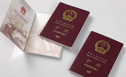 护照翻译认证_护照翻译服务流程介绍