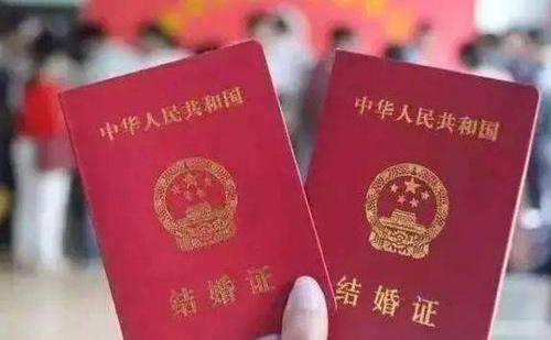 澳洲结婚证翻译