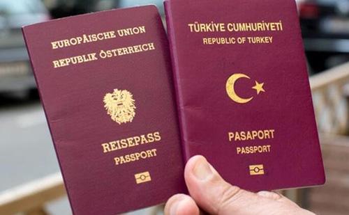 土耳其语护照翻译_专业护照翻译公司推荐