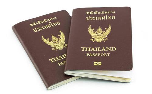 泰国护照翻译成中文