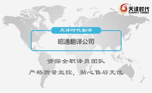 河南翻译公司_河南专业翻译公司