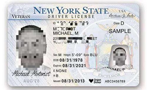美国驾照翻译成中文怎么收费?