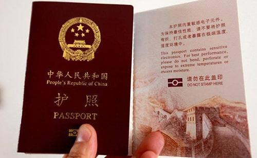 护照翻译价格是多少钱?护照翻译收费标准