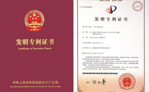 翻译英文专利文件多少钱?英文专利翻译收费标准