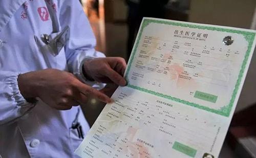 日语出生证明翻译怎么收费?
