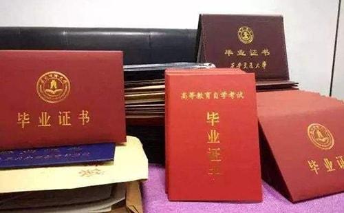 毕业证翻译服务流程