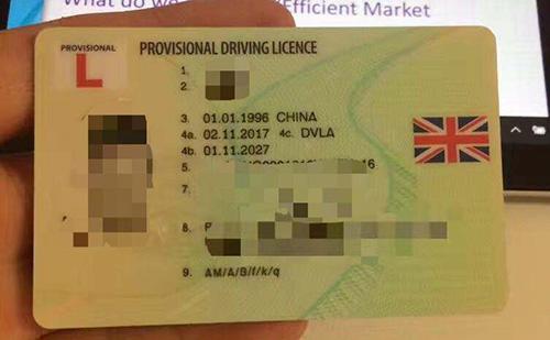 国外驾照翻译多少钱?