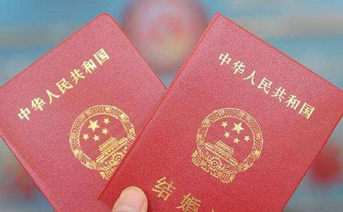 办理签证是翻译结婚证怎么找?