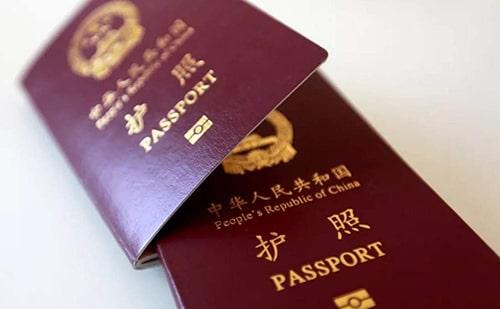 翻译护照多少钱?翻译护照怎么收费