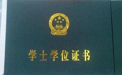 学位证英文翻译_专业学位证英文翻译公司