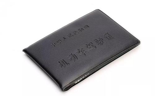 阳泉车管所认可的驾照翻译公司-阳泉有资质的驾照翻译公司