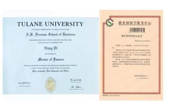 留学生学位证翻译