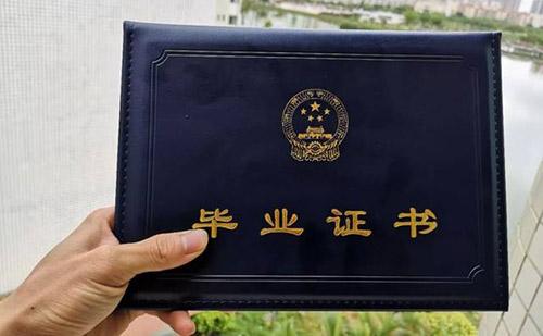 毕业证翻译多少钱一张?