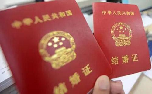 结婚证哪里可以翻译?