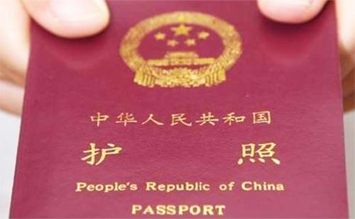 护照翻译成俄文多少钱