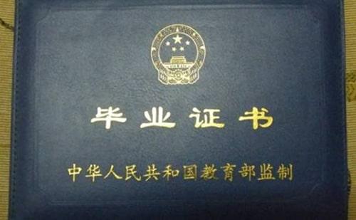 天津毕业证翻译公司哪家好?天津哪可以翻译毕业证?