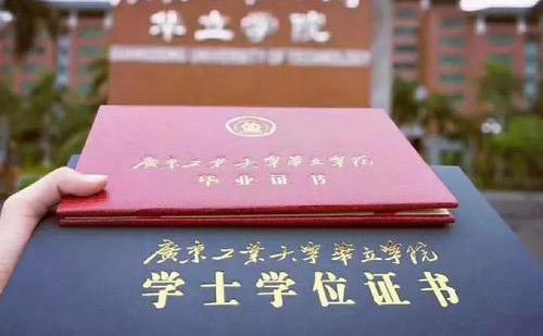 中译英学位证翻译-哪里可以学位证翻译成英文?