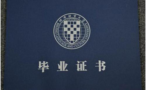 毕业证翻译公司哪家好?